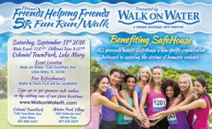 friends helping friends 5k fun run/walk 2016