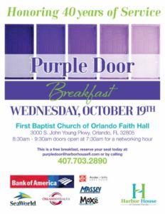 Harbor House Purple Door breakfast